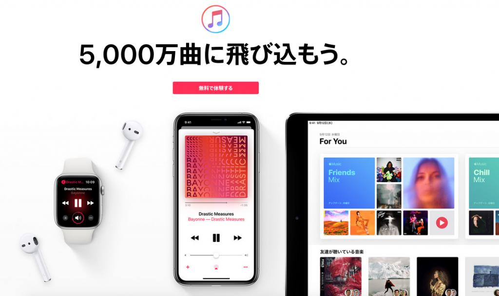 AirPods+AppleMusic+Siriが最強な理由【使い方】